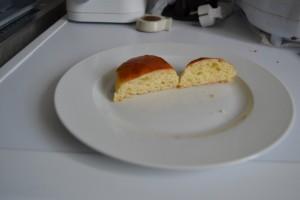 intérieur du petit pain au lait
